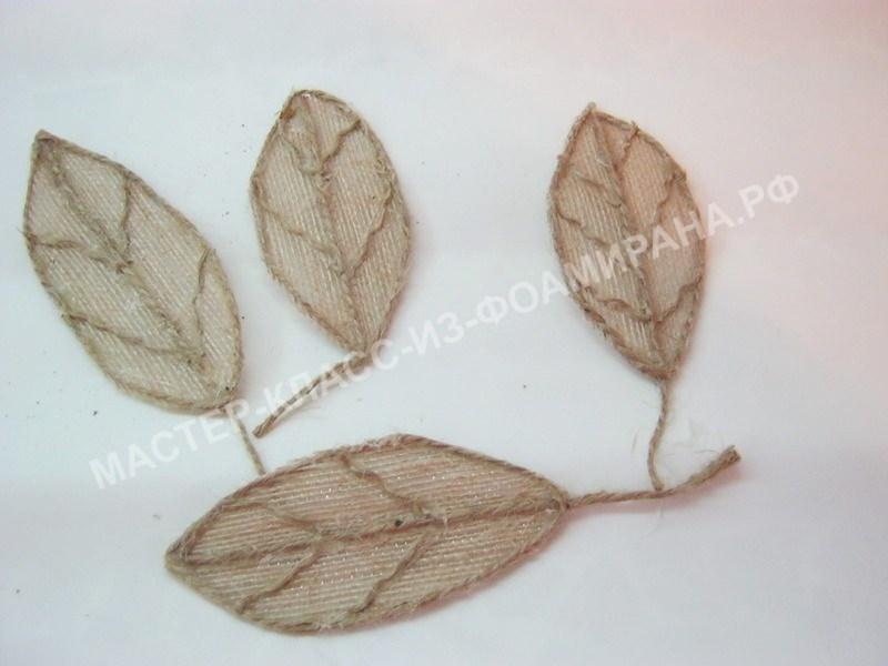подготовка больших листьев