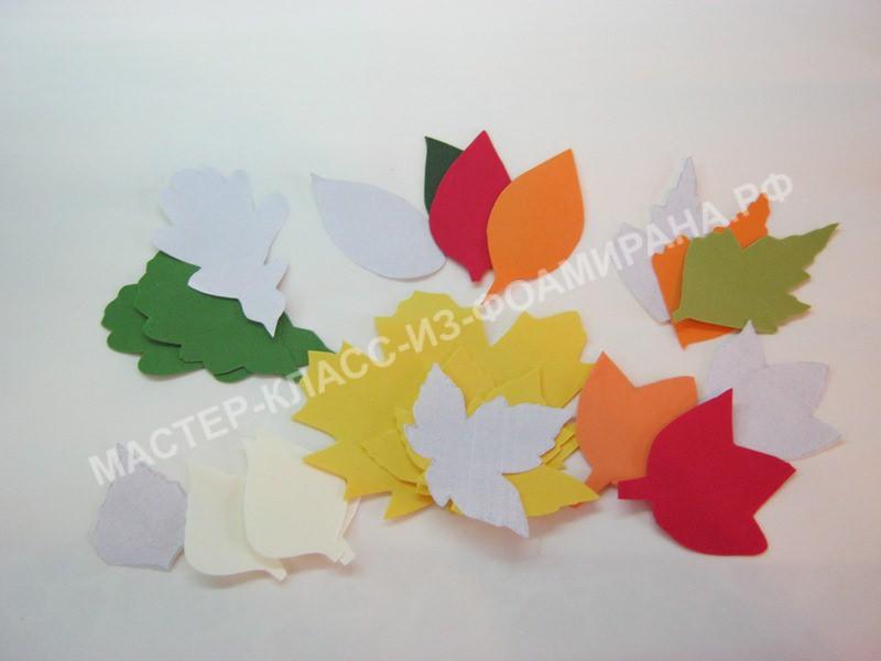 вырезаем листья из фоамирана