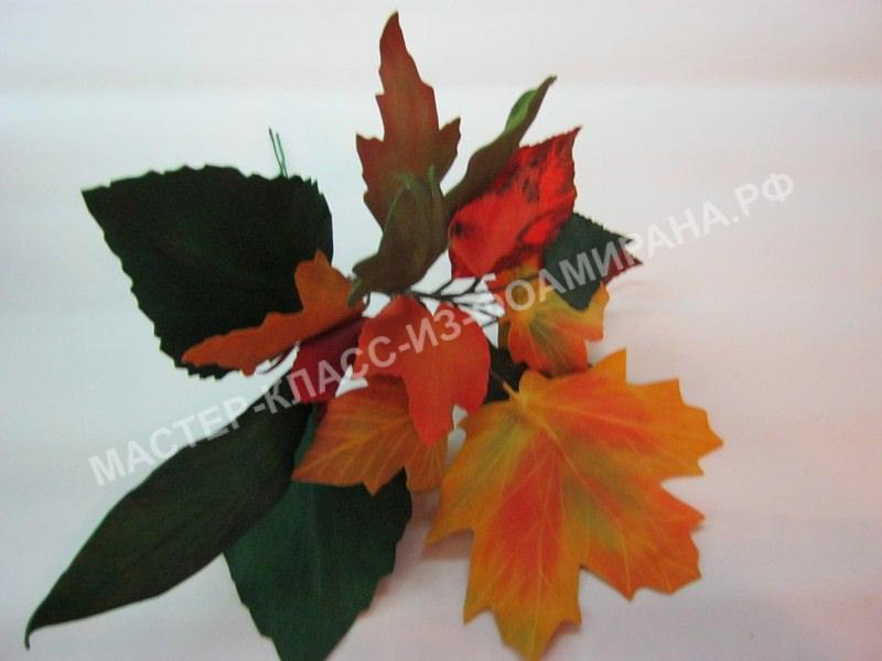 мастер-класс осенние листья из фоамирана,пошаговое фото