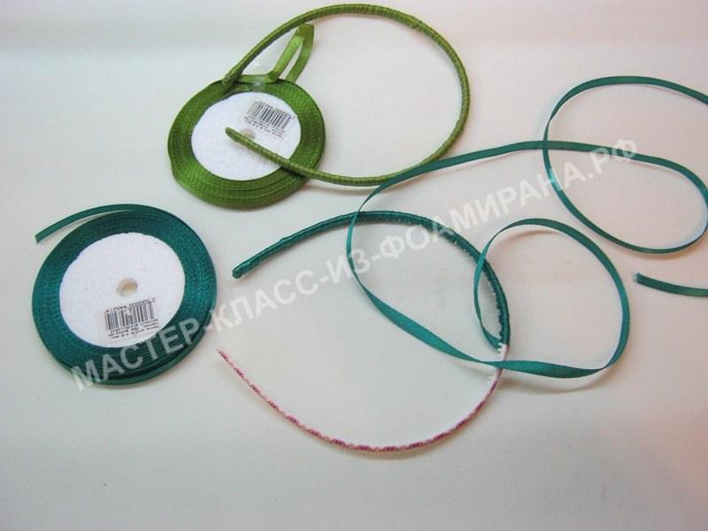обработка ободка атласной лентой