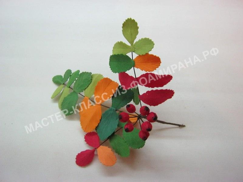 сборка веточки рябины с ягодами