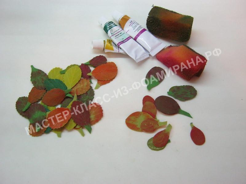 тонировка листьев рябины