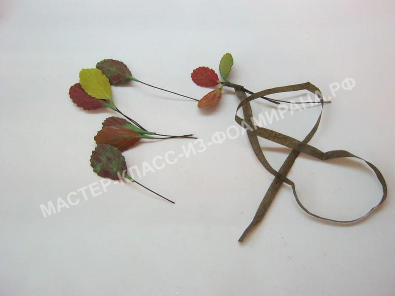 сборка листьев рябины