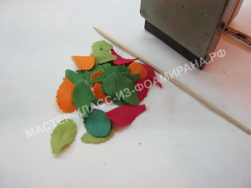 подготовка и обработка листочков