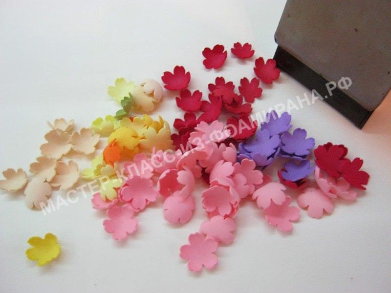 обрабатываем цветочки