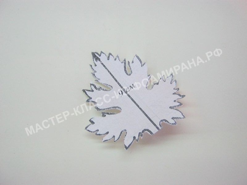 выкройка листочка