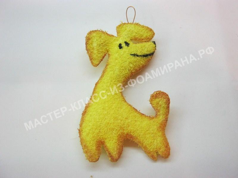 мастер-класс игрушка из фоамирана желтая собака символ нового года