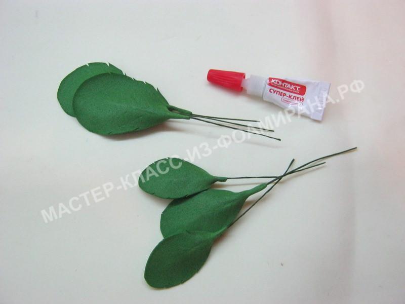 приклеиваем листья на литоны