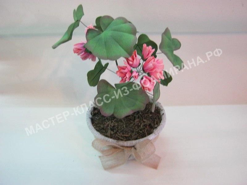 Мастер-класс тюльпановидная герань из фоамирана в кашпо, пошаговое фото.