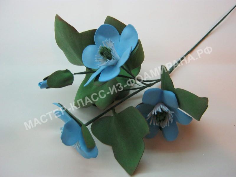 Мастер-класс простые цветы из фоамирана