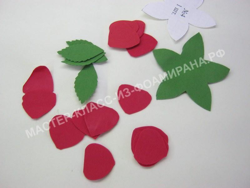 заготовки для цветка розы и листьев,чашелистика