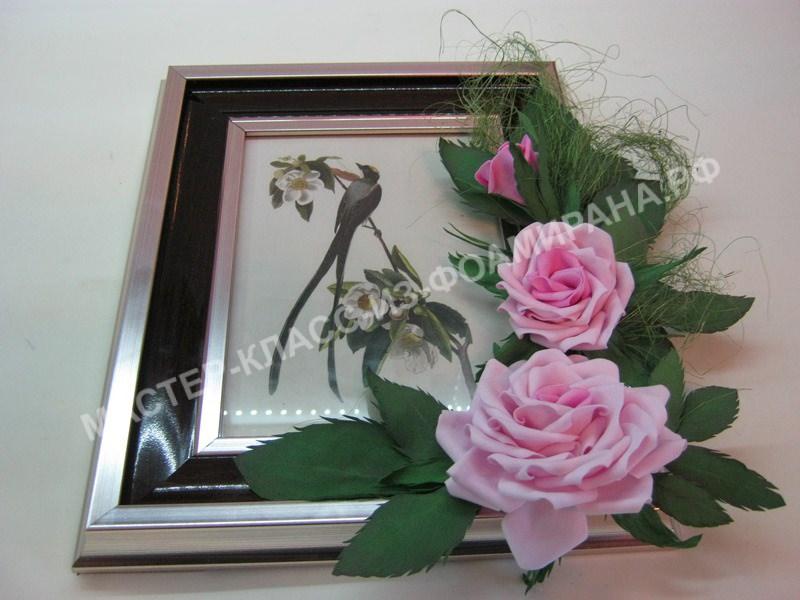 Мастер-класс декор фото-рамки розами из фоамирана,пошаговое фото