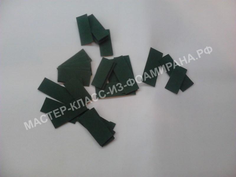 заготовки для листочков мимозы