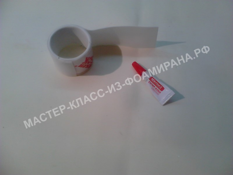 обработка трубки держателя салфеток