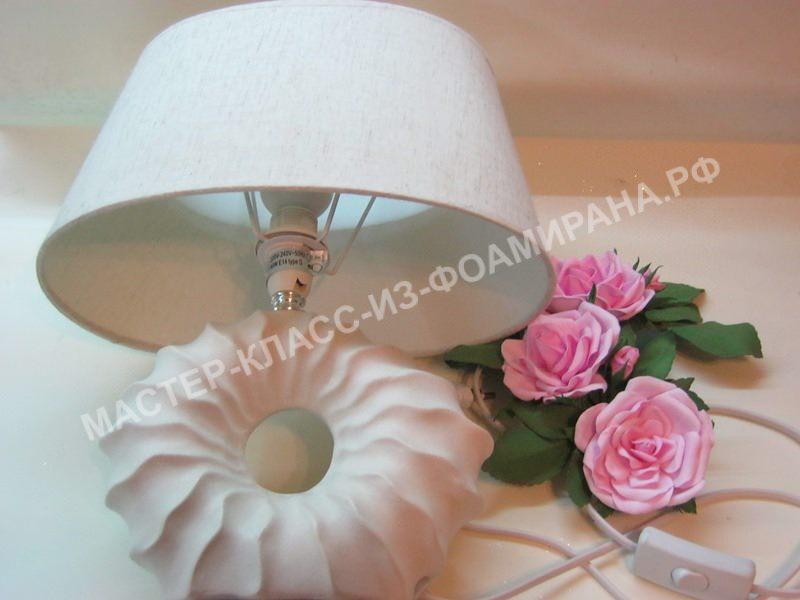 декор светильника веточкой с розами