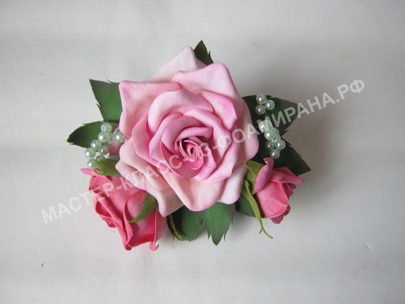 Браслет с розами из фоамирана,пошаговое фото.