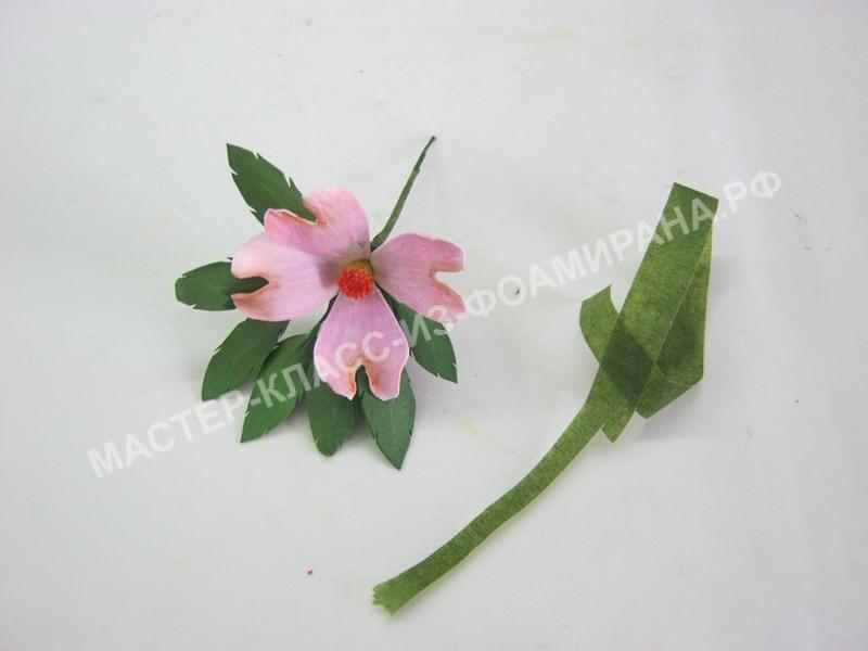 соединяем листочки и цветочек