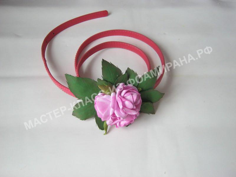 Мастер-класс украшение ремня розами из фоамирана,пошаговое фото.