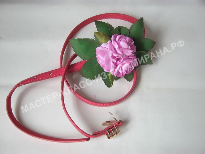 Мастер-класс украшение ремня розами из фоамирана,пошаговое