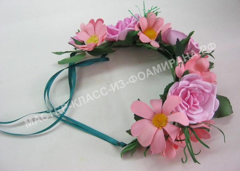 мастер-класс венок на голову со цветами из фоамирана,пошаговое фото.