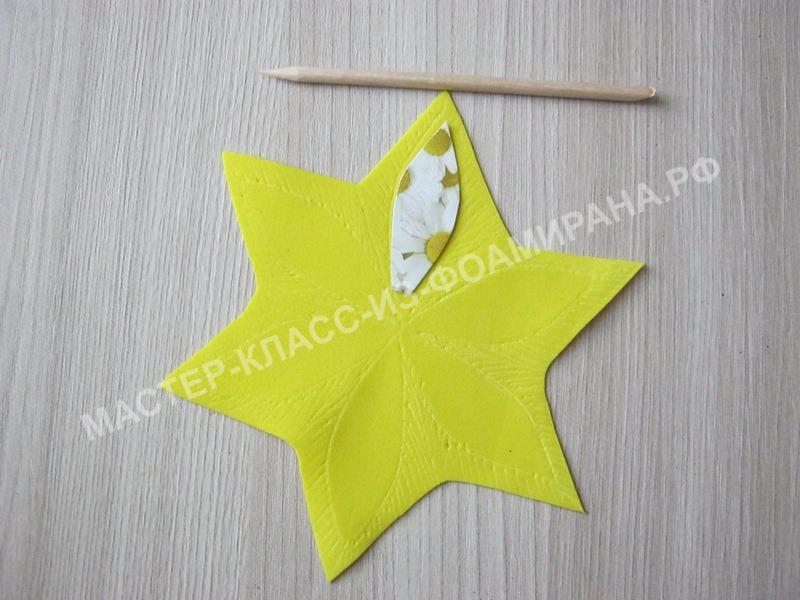 нанесение текстуры на звездочку