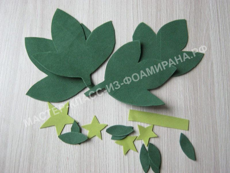 заготовки листочков и чашелистиков