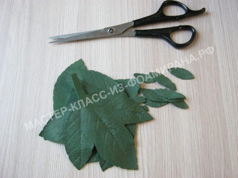вырезание зубчиков на листочках