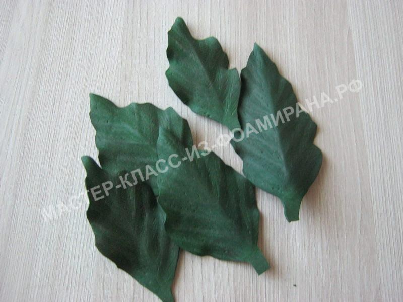 обработка листочка