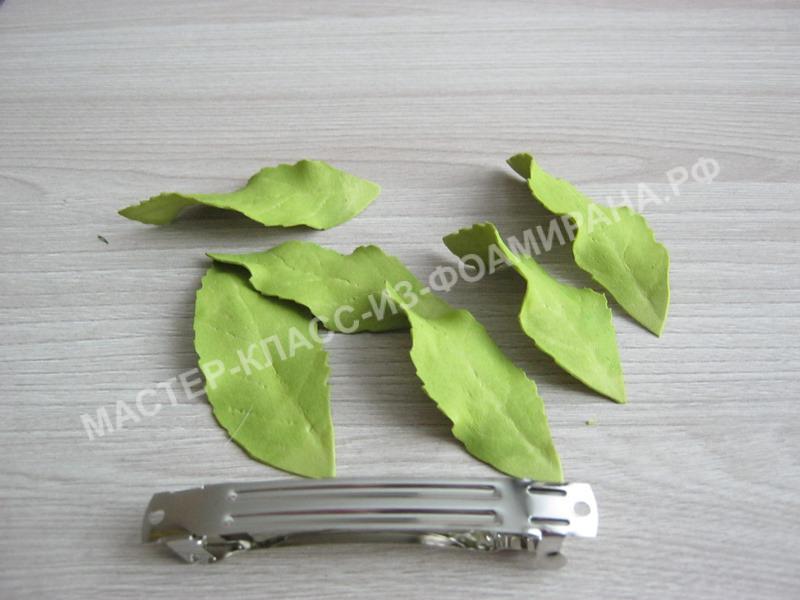 крепление листьев к заколке