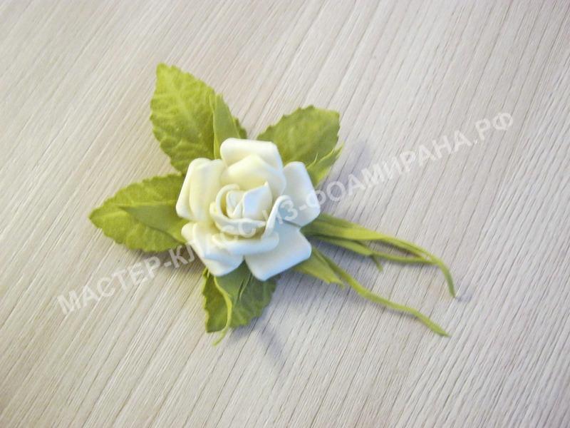 Мастер-класс мини брошь роза из фоамирана, пошаговое фото.