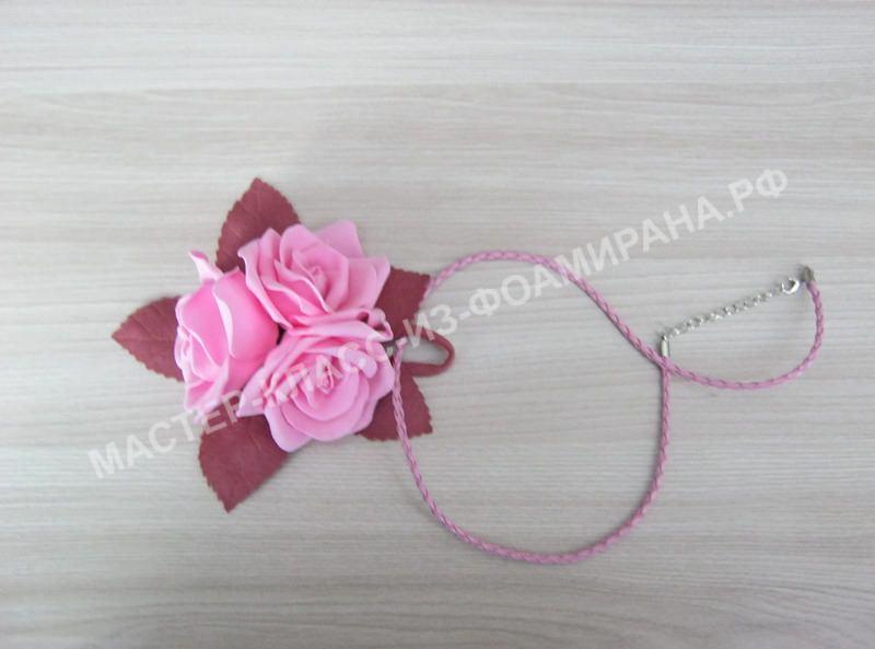 Мастер-класс кулон с розами из шелкового фоамирана, пошаговое фото.