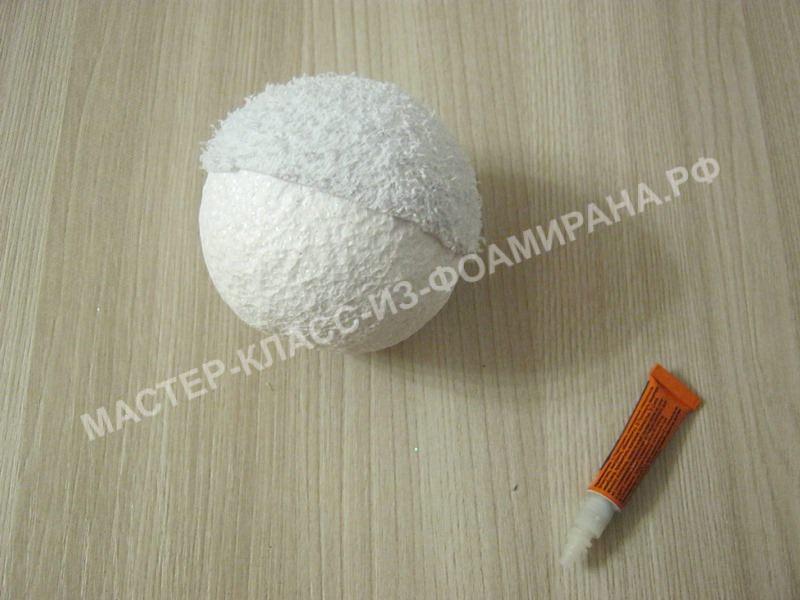 обтягиваем шарик диаметром 7 см